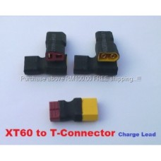 XT60 Male to T-Connector Female Battery Adapter Lead
